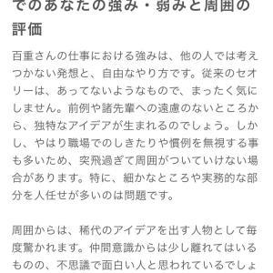 そんなに突飛・奇天烈かな(^_^*)
