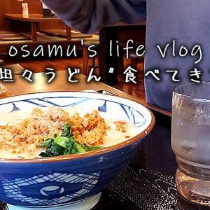 ある日、坦々うどんを食べました in 丸亀製麺