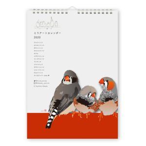 鳥さんいっぱいの素敵なカレンダー とりアート