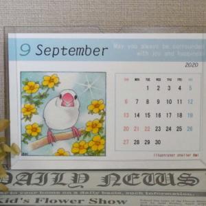 文鳥 卓上カレンダー