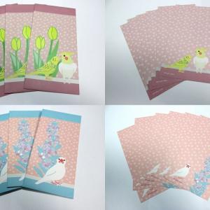 切り絵作家サトウユキエさんの作品を掲載しました。