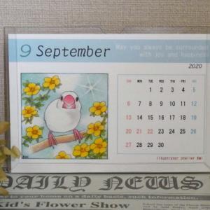 予約販売受付中 イラスト工房Emi 文鳥 卓上カレンダー