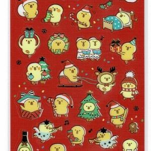 黄色い鳥が好きならぴよこ豆も好きでしょ?