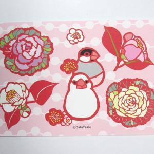 文鳥&メジロのポストカード - ちょっと季節外れ(笑)