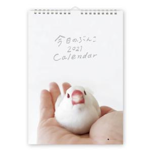 文鳥さんいっぱいのカレンダー予約販売開始しました。