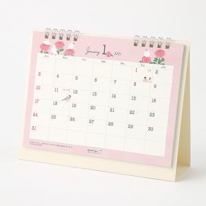 Midoriのカレンダーとポケットダイアリーが入荷しました。