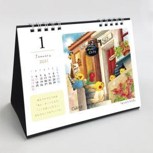 インコちゃんとメルヘンの世界へどうぞ 2021 卓上カレンダー