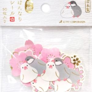 文鳥と桜のシール & 換羽中のしろちゃん
