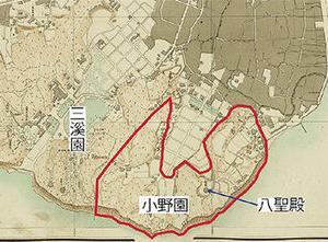 #2020-034 「横浜歴史散歩」 都市研究会編 洋泉社