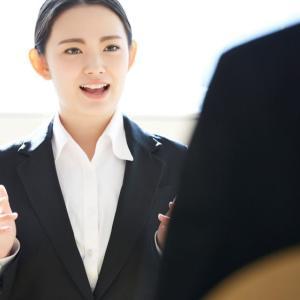 【就職活動/新卒採用】 業界研究、模擬面接、グループディスカッション対策などに役立つ就情報サイト