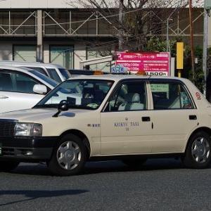 京急中央交通 トヨタ クラウンコンフォート