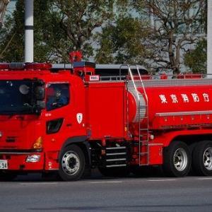 東京消防庁 練馬消防署 平和台出張所 日野 プロフィア 10トン水槽車 (SL)