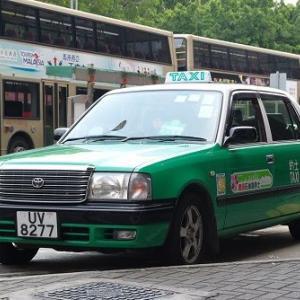 香港新界地区のタクシー(その2)