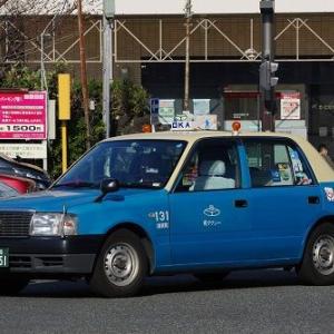 岡タクシー トヨタ クラウンコンフォート