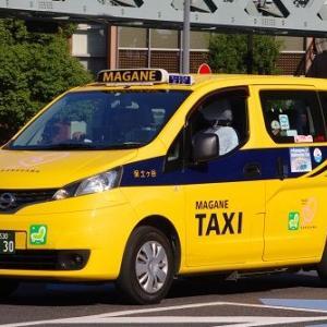 真金タクシー 日産 NV200 タクシー
