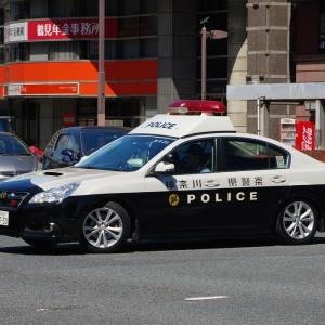 神奈川県警察 鶴見警察署 スバル レガシィB4 無線警ら車