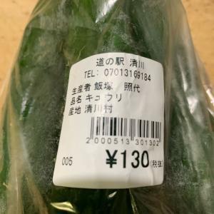 超かんたんきゅうりレシピ(1)