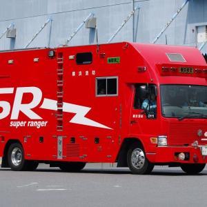 横浜市消防局 特別高度救助部隊 機動第2 救助工作車 (先代)