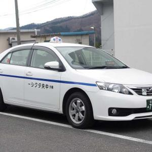 鳴子中央タクシー トヨタ アリオン
