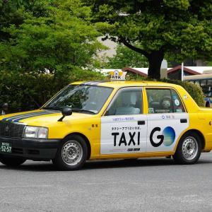 川崎タクシー トヨタ クラウンコンフォート