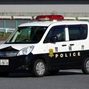 警視庁 東京湾岸警察署 スズキ ソリオ 小型警ら車