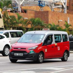 香港的士(Ford Transit Connect taxi)