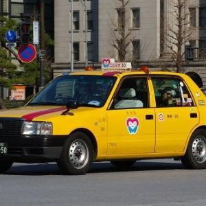 寿交通 トヨタ クラウンコンフォート