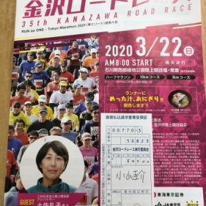 圭ちゃん春のエントリー祭り2020
