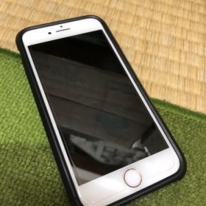 iPhone8はもう古い?