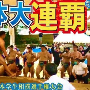 第100回東日本学生相撲選手権大会 中村泰輝2冠