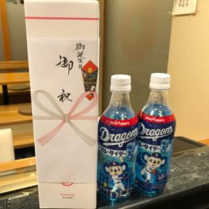 お誕生日にすし屋で日本酒のプレゼントはいかがでしょうか?