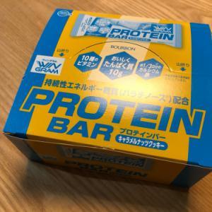 おいしくタンパク質プロテインバー