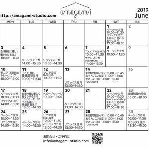 6月のスタジオレッスンスケジュール