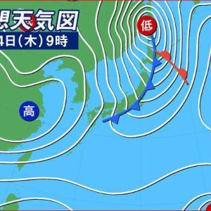 北海道は今夜から大荒れですが緊急配送に対応出来ます…赤帽札幌シェルパ