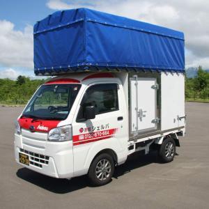 12月は緊急配送、引越しとも混みあいます…赤帽札幌シェルパ
