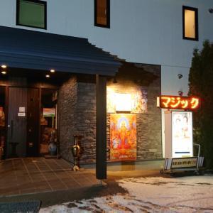 移転した北見のクリシュナ本店へ…赤帽札幌シェルパ
