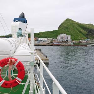 利尻島から札幌へ戻るよ~…赤帽札幌シェルパ
