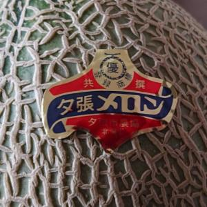いよいよ夕飯メロン&アイス…赤帽札幌シェルパ