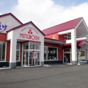苫小牧の三星ウトナイ店…赤帽札幌シェルパ