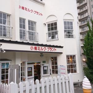 小樽ミルクプラントでソフトクリーム…赤帽札幌シェルパ