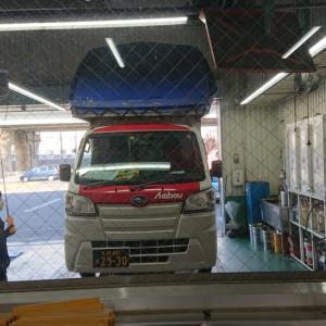 年末繁忙期に向けてオイル交換…赤帽札幌シェルパ