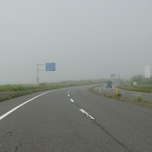 新千歳空港から室蘭へ緊急配送…赤帽札幌シェルパ