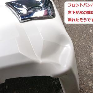 赤帽車:サンバートラック・フロントバンパー凹み修理…赤帽札幌シェルパ
