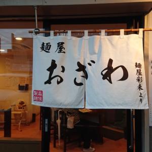 麺屋おざわで生姜味噌ラーメン…赤帽札幌シェルパ