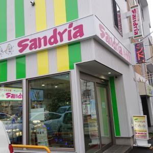 サンドイッチ専門店サンドリア…赤帽札幌シェルパ