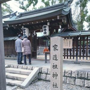 初詣に生國魂神社を参拝