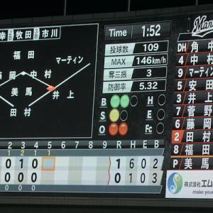 夏の夜空にマーティン4戦連発の逆転3ラン!☆ZOZOマリン観戦記【2020.8.11 vs.F】