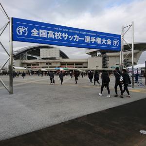 """""""今年初の埼スタは 高校サッカー"""""""