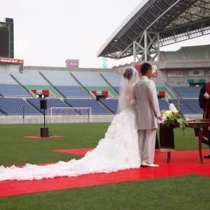 浦和レッズとは 結婚できません