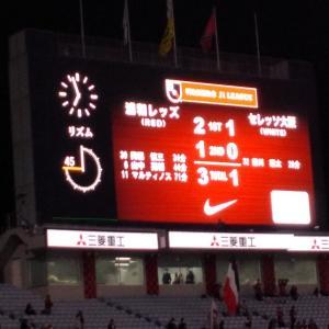 ケチャドバ後の セレッソ大阪戦